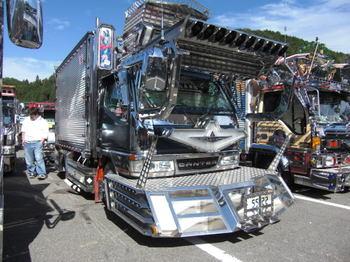 Cimg3359